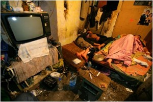 жилье наркомана
